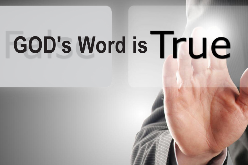 God's Word is True!